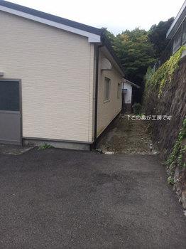 2014-08-31-15.50.29.jpg